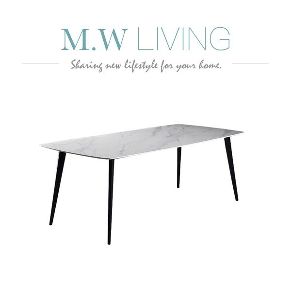 岩板餐桌 雪山白 160型