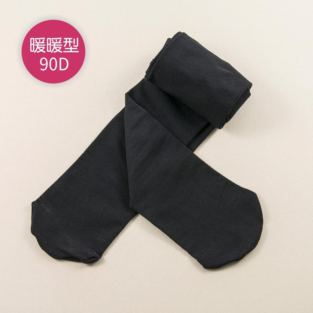 公主童襪暖暖桑椹黑
