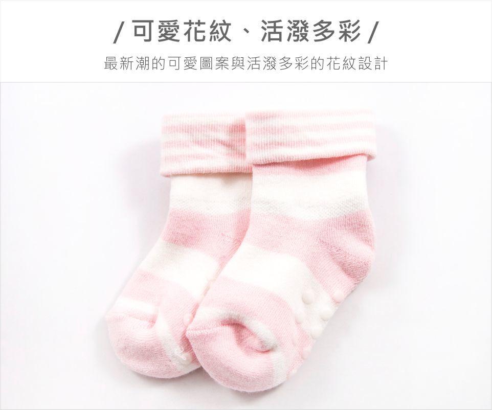 粉紅條紋毛巾襪