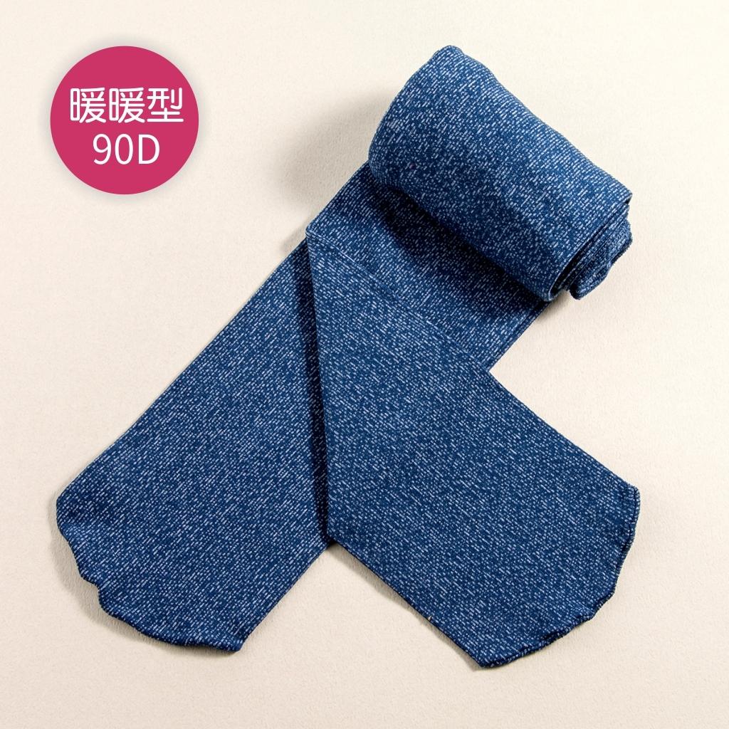 公主童襪花紗藍莓藍