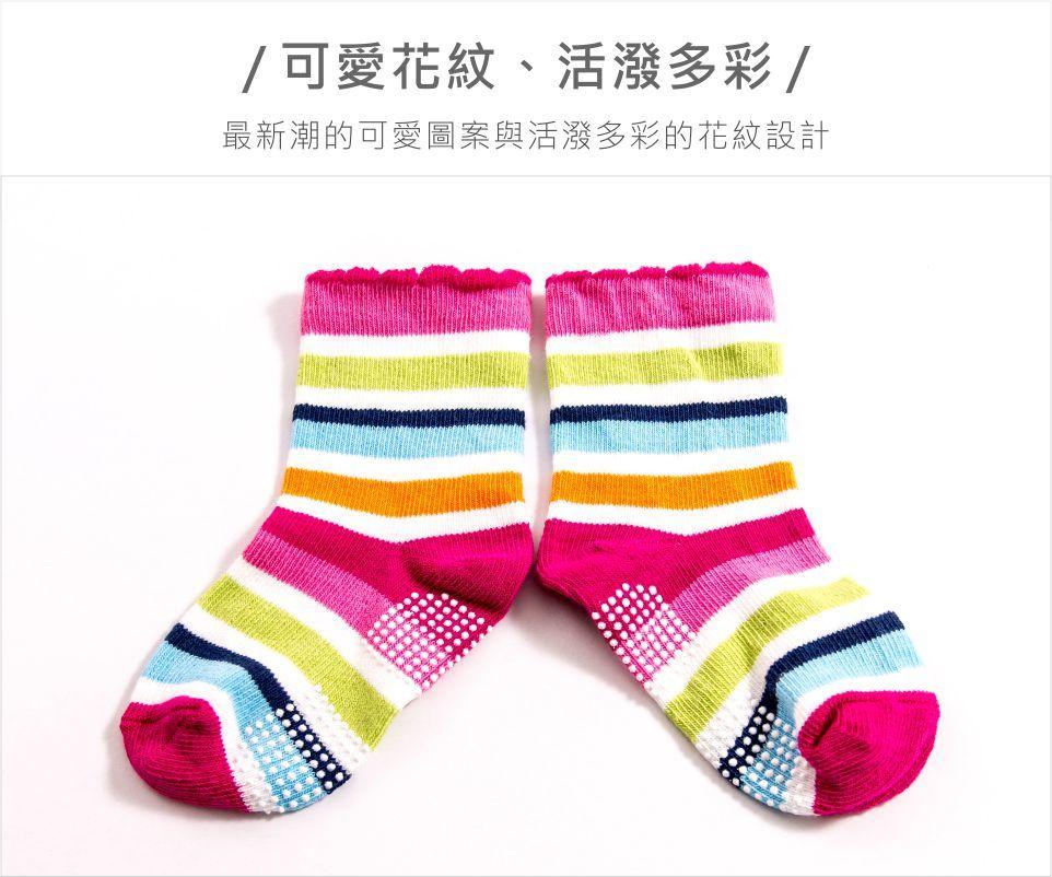 粉色條紋裙邊襪
