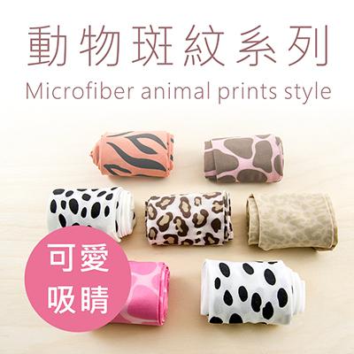公主童襪-動物斑紋
