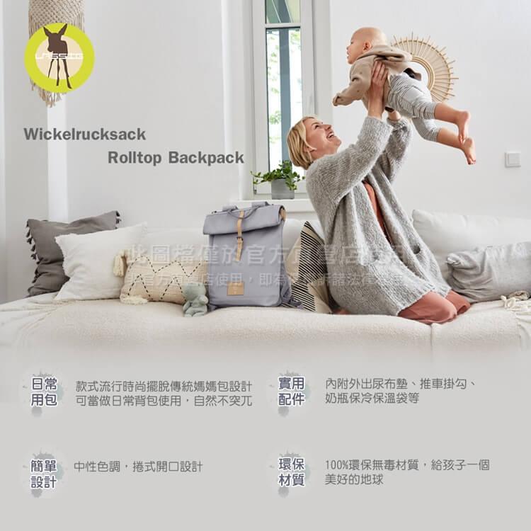德國媽媽包No.1品牌,LASSIG讓媽媽包不只是媽媽包,兼具時尚與功能性,捲式L型大開口,側邊長拉鍊方便取物,大容量多隔層,環保防潑水材質,網紅媽咪