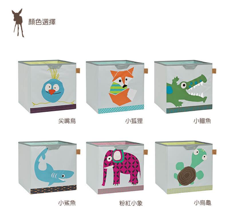 童趣造型收納箱,讓孩子的玩具有一個家,玩具不再亂糟糟,也讓孩子學習物歸原位,培養責任心與自主能力。均經國際無毒安全認證,讓孩子安心使用