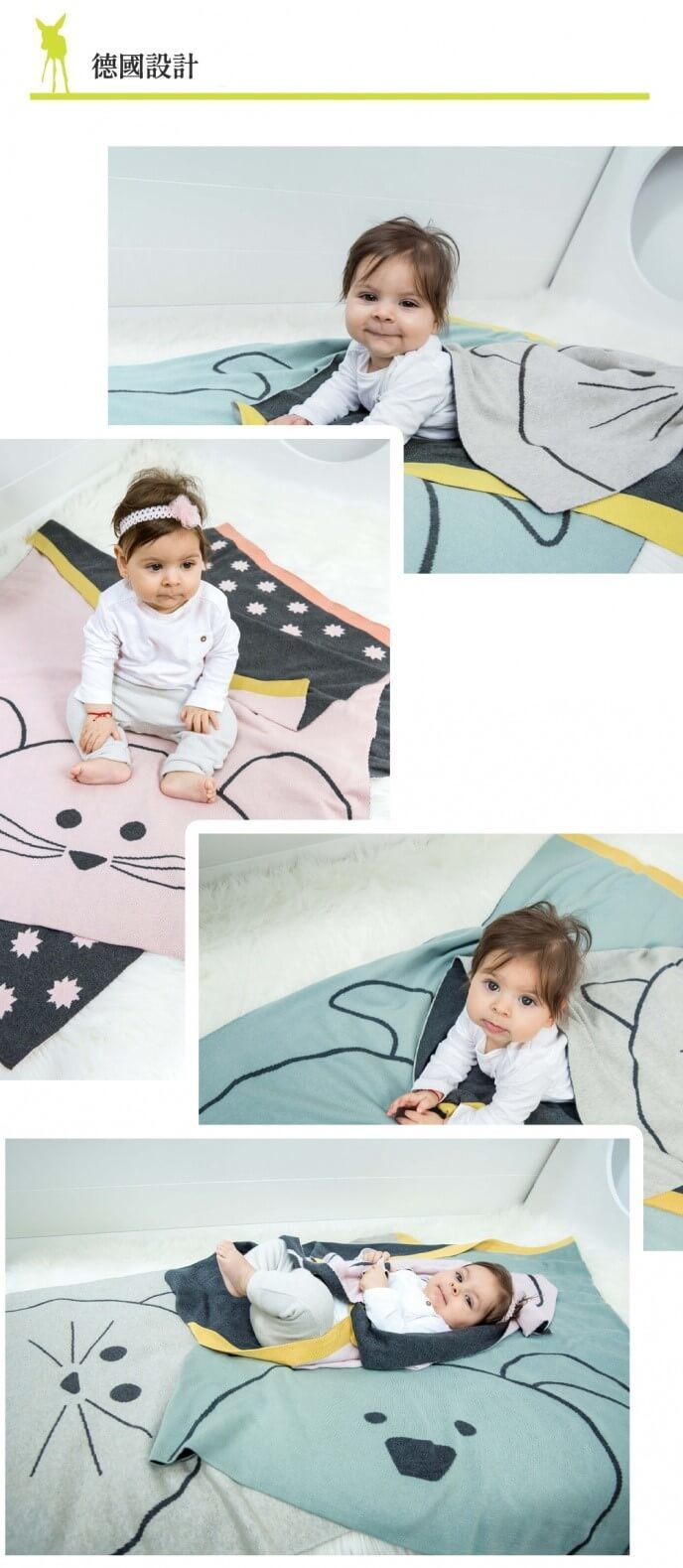 LASSIG來自德國,有機棉嬰兒毯均經GOTS認證,真正100%有機棉。安全無毒,質地親膚柔保暖,讓寶寶用起來舒適又安全,可當秋冬毯或日常遊戲毯。