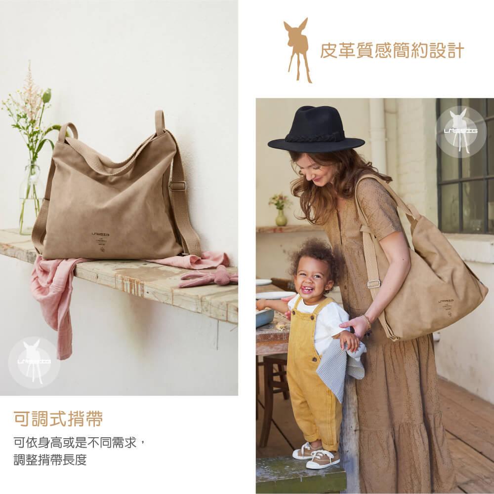德國媽媽包No.1品牌,LASSIG讓媽媽包不只是媽媽包,兼時尚與功能性,皮質簡約,肩背後背一秒變換,大開口大容量多隔層,外出育兒神隊友,網紅媽咪推薦