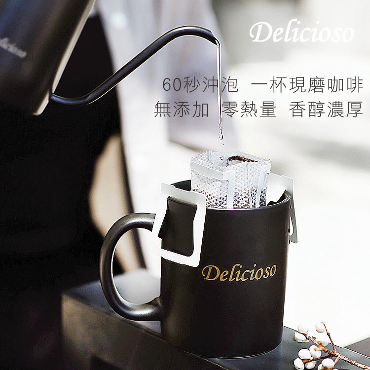 德里斯-Delicioso-濾掛式咖啡-經典系列-羅馬假期-12g大容量-上班族激推-10入