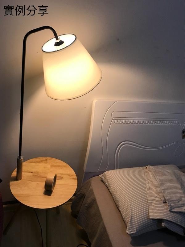北歐家具客廳邊几落地燈
